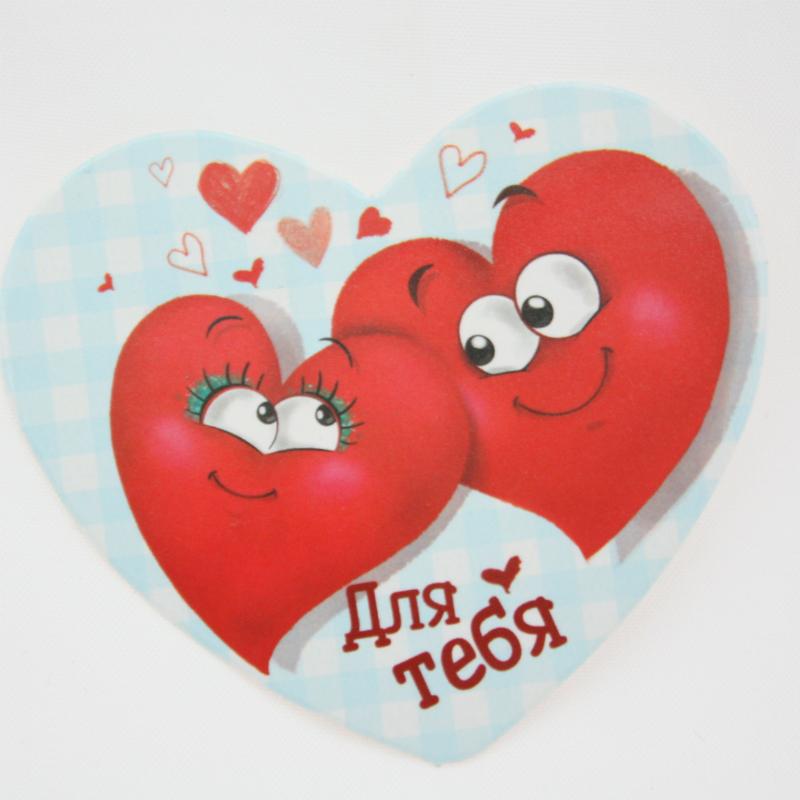 Открытки с двумя сердечками, открытки огромное спасибо