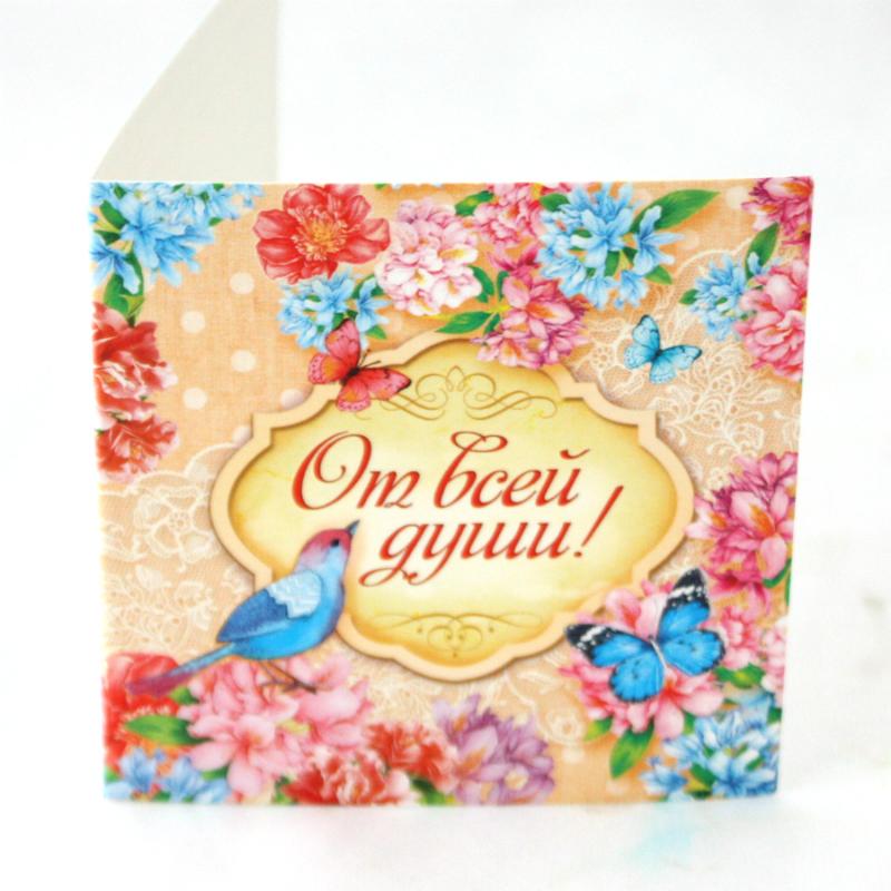 Надписями наши, маленькие открытки в букеты