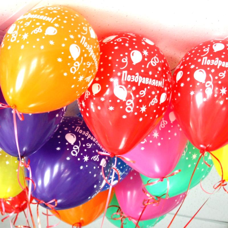 Открытки с днем рождения шары фото, шаржи рисунки
