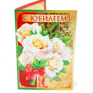 День рождения беллы открытки для поздравления